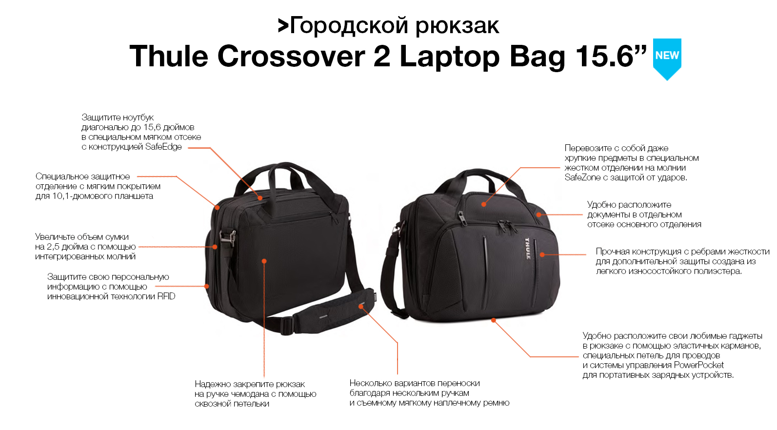 Инфо Thule crossover 2 backpack laptop bag 15.6'